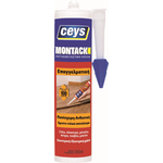 CEYS MONTACK PROFESIONAL 300ML