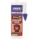 CEYS MONTACK XPRESS 450ΓΡ.