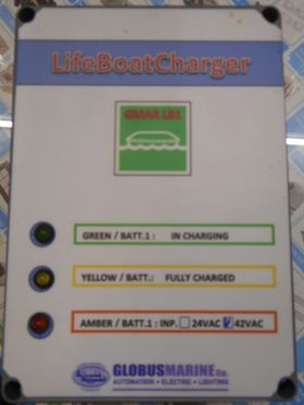 BOAT BATTERY CHARGER